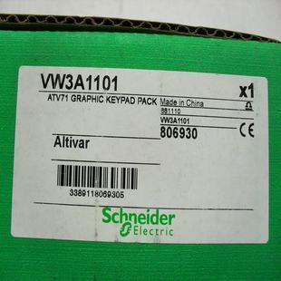 施耐德(Schneider)控制面板(Keypad)VW3A1101